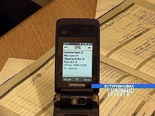 В одной из Бутурлиновских школ используют виртуальные дневники