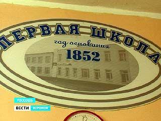В одной из россошанских школ впервые за 160 лет провели капремонт