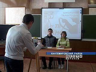 В Охрозаводской школе появилась своя телевизионная студия