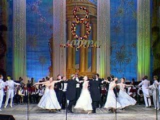 В Оперном театре прошел концерт по случаю Международного женского дня