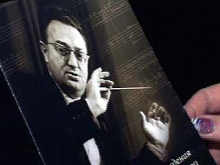 В Оперном театре прошел вечер памяти композитора Михаила Носырева