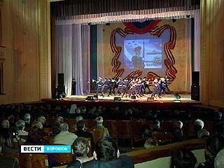 В Оперном театре состоялся концерт в честь защитников Отечества