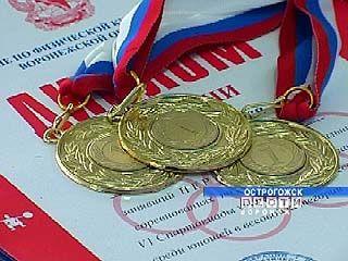 В Острогожске финишировала школьная спартакиада по самбо