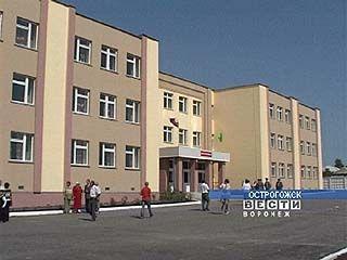 В Острогожске открылась новая школа