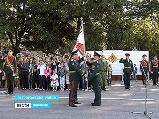 В Острогожске приняли присягу, а учебному центру вручили Боевое Знамя