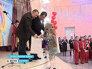 """В Острогожске прошёл ежегодный фестиваль детского творчества """"Мы вместе"""""""