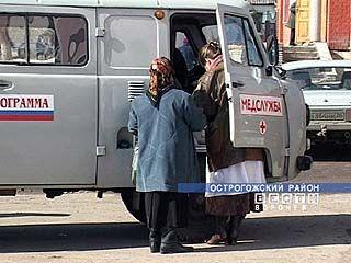 В Острогожске своевременно обеспечили льготников лекарствами