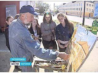 В Острогожске завершился академический пленэр