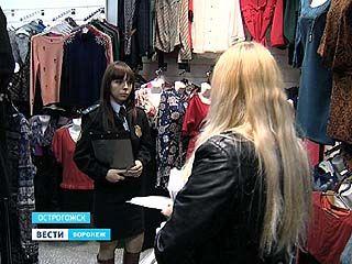 В Острогожском районе частные предприниматели задолжали пенсионному фонду 12 млн руб.