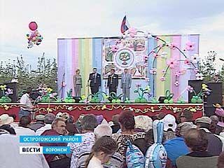 """В Острогожском районе прошёл Фестиваль """"Цветущая яблоня"""""""