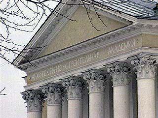 В отношении преподавателей строительной академии возбуждено 25 уголовных дел