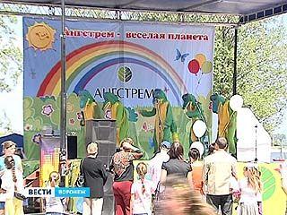 """В парке """"Алые паруса"""" компания """"Ангстрем"""" провела детский фестиваль"""
