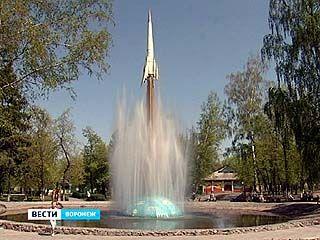 """В парке Авиастроителей запустили """"Ракету"""""""