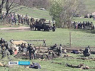 """В парке """"Динамо"""" прошла военно-историческая реконструкция"""