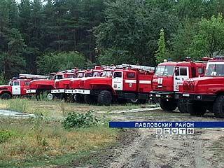 В Павловске до сих пор сохраняется сложная пожароопасная ситуация