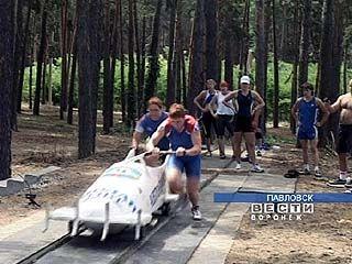 В Павловске готовятся к зимней олимпиаде