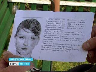 В Павловске ищут пропавшую 14-летнюю школьницу