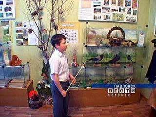 В Павловске открылся необычный музей