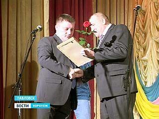 В Павловске подвели итоги сельскохозяйственного года