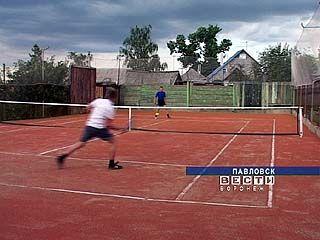 В Павловске появится теннисный корт с искусственным покрытием