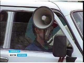 В Павловске продолжается проверка систем оповещения о ЧС