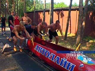 В Павловске проходят тренировки сборной по бобслею