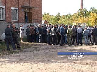 В Павловске прошел митинг против обязательного автострахования