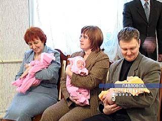 В Павловске состоялась торжественная регистрация тройняшек