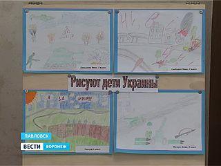 В Павловске выставили рисунки малышей из зоны боевых действий