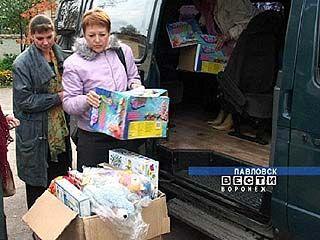 В Павловском интернате провели благотворительную акцию