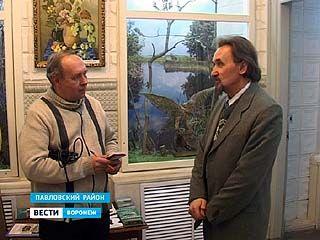 В Павловском краеведческом музее открылась выставка Александра Химичева