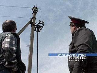 В Павловском районе пропали провода с линии электропередач