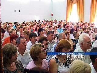 В Павловском районе прошло совещание работников образования