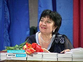 В Петропавловске прошла презентация книг поэтессы Марии Алёшиной