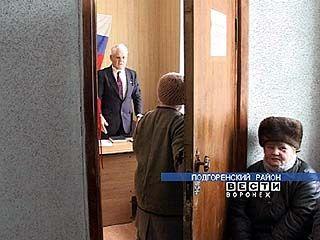 В Подгоренском районе открылась приемная представителя Президента