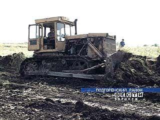 В Подгоренском соорудят полигон для утилизации ТБО