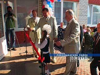В Подгоренском состоялось открытие школы 21 века