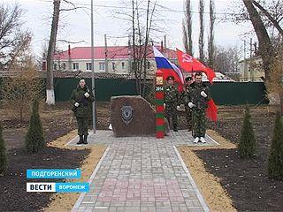 В Подгорном открыли памятник пограничникам