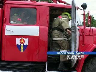 В Подколодновке состоялось открытие новой пожарной части