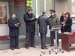 В поликлинике ГУВД области появился новое стоматологическое отделение