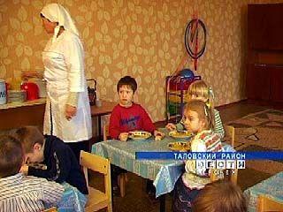 В поселке Ильинка Таловского района открылся детский сад