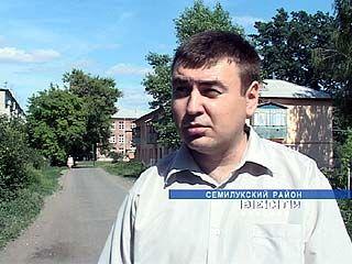 В поселке Латное выбрали главу поселковой администрации