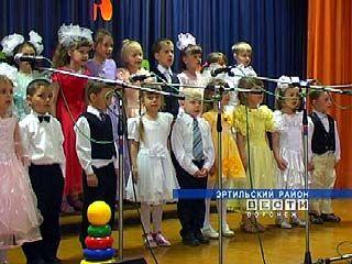 В поселке Мичуринский открылся детский сад