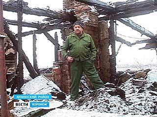 В посёлке Битюгском Аннинского района без жилья остались сразу четыре семьи