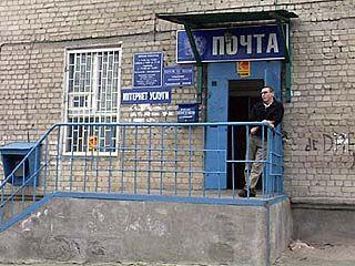 В посёлке Хреновое Бобровского района мужчина ограбил почту, чтобы поесть