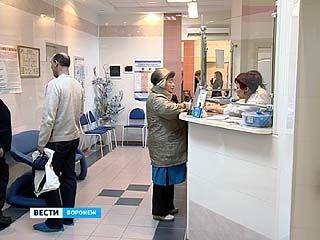В посёлке Придонской открылась новая медчасть