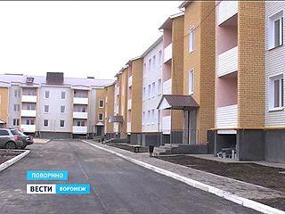 В Поворино дом по программе переселения строили почти четыре года