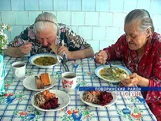 В Поворино появился приют для людей без места жительства