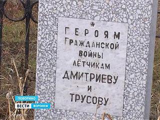 В Поворино восстановят памятники гражданской войны
