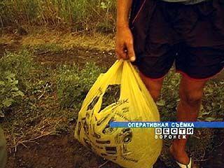 В пригороде Воронежа задержан молодой человек с мешком конопли